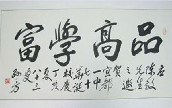 宜都一中2006—2014年考入清华北大学生名单