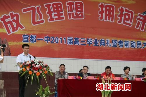 中国新闻:w88优德官网:品高学富 硕果满枝
