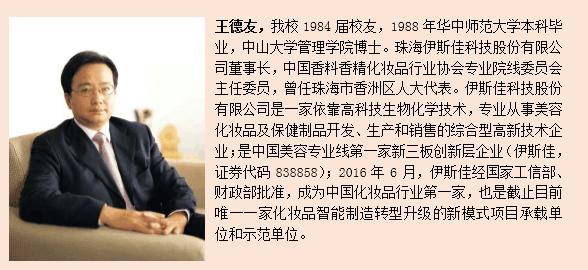 QQ图片20170714165617.png