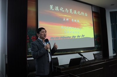 西北农林科技大学廖超英教授来我校举办学科讲座