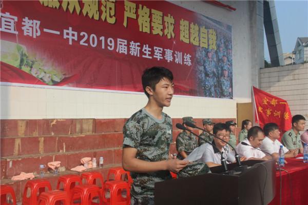 20160823我校举行2016级新生军训开营仪式7.jpg
