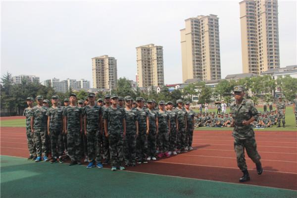 20160829我校举行2016级新生军训会操表演6.jpg